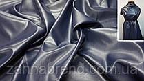 Искусственная кожа (Экокожа) темно-синяя