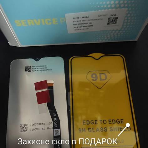 Дисплей (LCD) Samsung GH82-18682A M205 Galaxy M20 (2019) с сенсором чёрный сервисный, фото 2