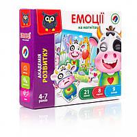 """Магнитная игра VT5422 ( """"Эмоции"""" VT5422-05 (укр)), детская игрушка, подарок для ребенка"""