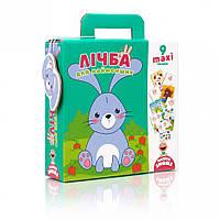 """Пазлы-двойняшки для самых маленьких VT2904 (""""Счет"""" (укр)), детская игрушка, подарок для ребенка"""