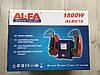 ✔️ Точильний верстат Al-FA_альфа ALBG18 ( 1800Вт, 200мм - коло ), фото 6