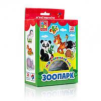 """Мой маленький мир на магнитах VT3106 ( """"Зоопарк"""" VT3106-10 (укр)), детская игрушка, подарок для ребенка"""