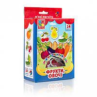 """Мой маленький мир на магнитах VT3106 ( """"Овощи, фрукты"""" VT3106-11 (укр)), детская игрушка, подарок для ребенка"""
