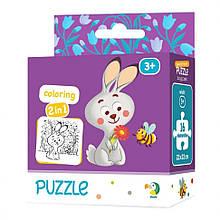 Пазл DoDo 2в1 Зайчик 300121, детская игрушка, подарок для ребенка