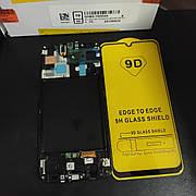 Защитное стекло для SAMSUNG A505 Galaxy A50 (2019) Full Glue (0.3 мм, 2.5D, чёрное)