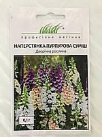 Семена цветов Наперстянка пурпурная смесь 0,1 гр. Профессиональные семена 123659