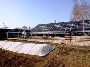 Ферма до встановлення сонячних батарей.