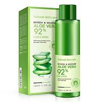 Эмульсия для лица с экстрактом алоэ вера Bioaqua Aloe Vera 92% Emulsion, 120 грЭмульсия для лица с экстрактом