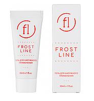 Гель анестетик Frost Line (Фрост Лайн) 30 мл.