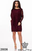 Платье вечернее бордовое с гипюром (размеры 48, 50, 52, 54)