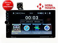 "Автомагнитола 2Din Pioneer 7021G 7"" Экран, GPS, Bluetooth, Читает ВИДЕО+ Пульт+Шахта! НОВИНКА 2017!, фото 1"