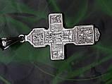 Срібний хрест, фото 5
