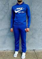 Стильный мужской спортивный костюм яркого цвета