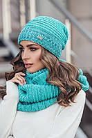 Зимний женский набор : вязанная шапка и снуд