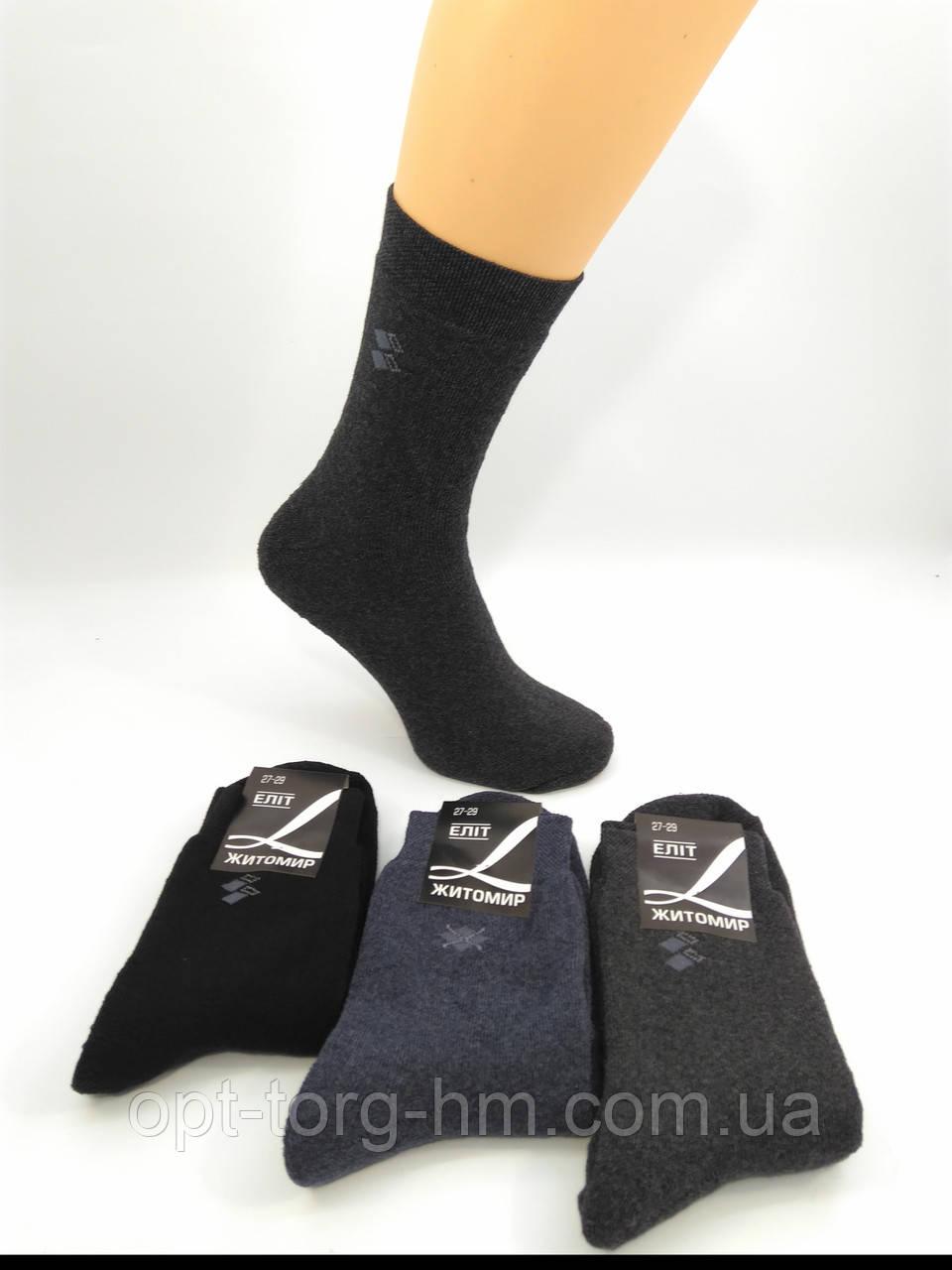 Махровые носки (KS). 3 цвета 27-29  (41-44обувь)