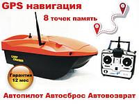 Тест прототипа автопилота на прокормочном кораблике для рыбалки Carp Cruiser boat