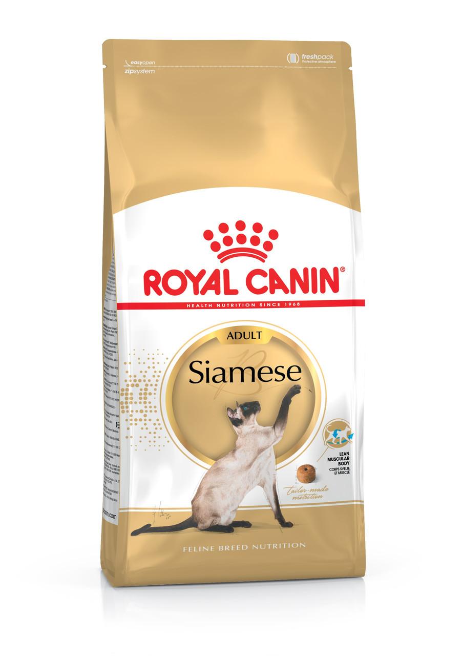 Сухий корм Royal Canin Siamese Adult для дорослих сіамських кішок 10 кг