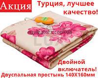 Электропростынь двуспальная LUX 160X140 см Турция, фото 1