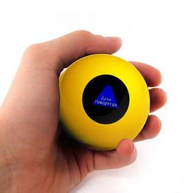 "Куля ""Magic Ball 8"", жовта, 7 см, Шар ""Предсказатель"""