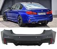 Задний бампер обвес BMW 5 G30 (2017+) стиль M5
