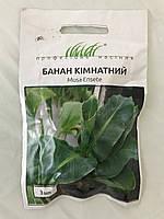 Семена Банана комнатный 3 шт. Профессиональные семена Hем Zaden 864769