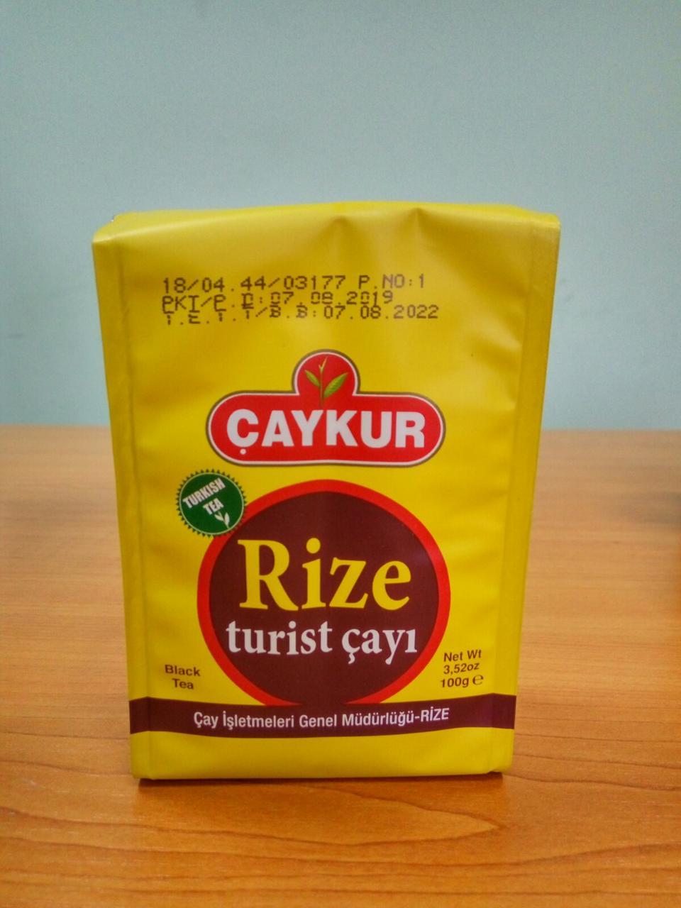 Чай черный турецкий Ризе Турист (Çaykur rize turist), 100 г TM Çaykur