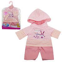 """Одежда для """"Baby Born"""" в пакете DBJ-499"""