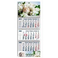Календарь квартальный (3-пруж.) Символ года 2020