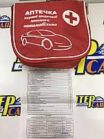 Аптечка CarLife АМА-1 сумочка (маленькая)