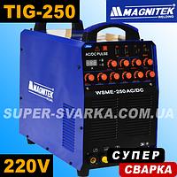Magnitek TIG-250p AC/DC аргоновая сварка