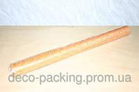 Карамельная Lace (сизаль для цветов и подарков 70 см)