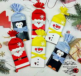 Новорічний подарунковий шоколад.Подарунок від Миколая, Діда Мороза.Шоколадка Дід Мороз. Подарунок на Новий рік
