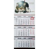 Календарь квартальный (3-пруж.) Символ года с котиком 2020