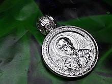 Срібна ікона з образом Св. Миколи