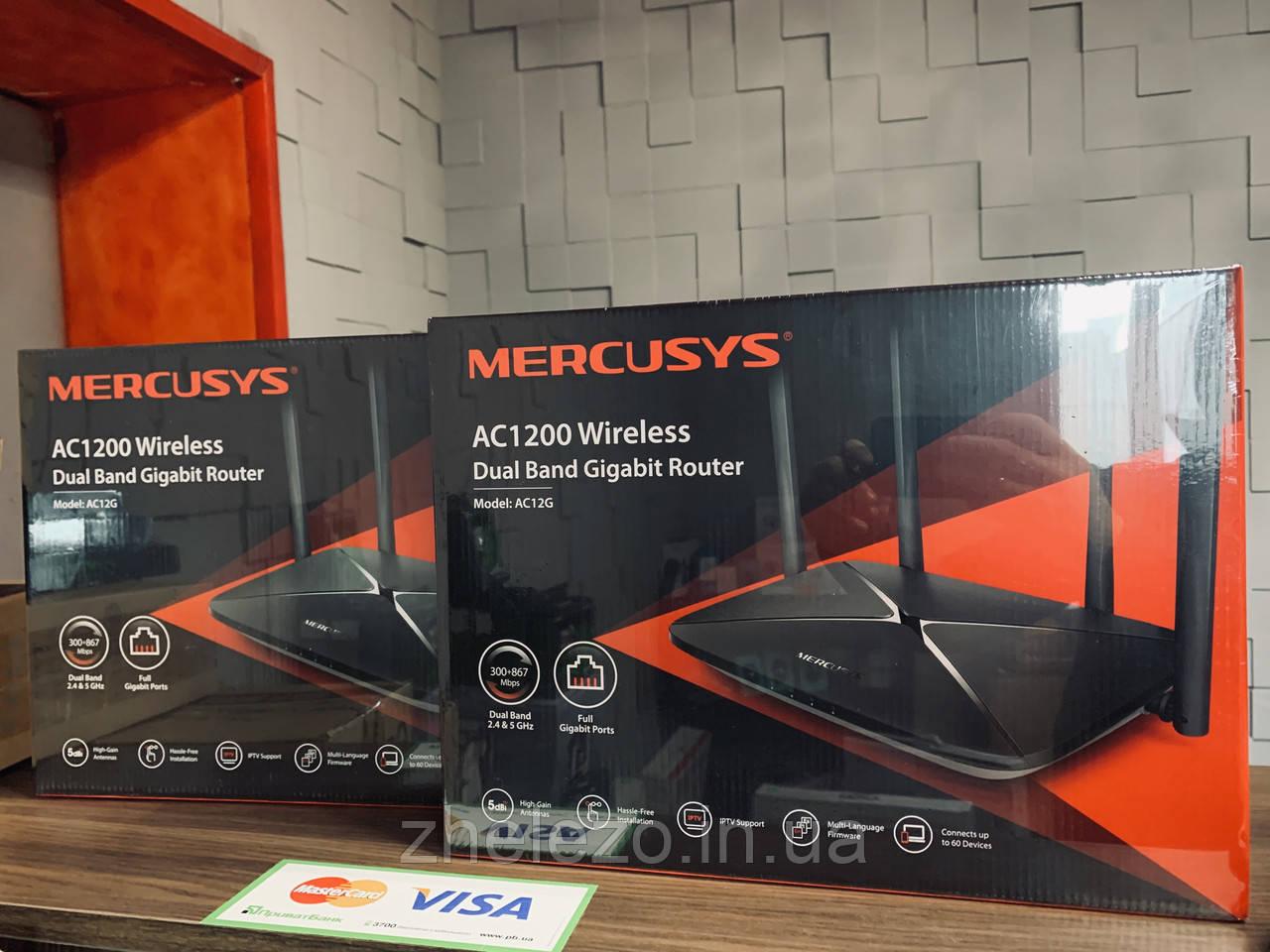 Маршрутизатор Mercusys AC12G