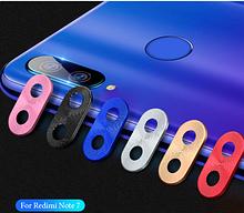 Защитная алюминиевая рамка камеры для Xiaomi Redmi Note 7 / Note 7 Pro /