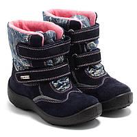 Зимние сапожки Kapika, синие, для девочки, непромокаемые, размер 29-34, фото 1