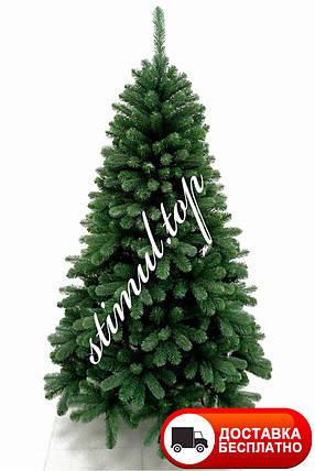 Елка зеленая литая 1.8 метра ✓ Искусственная зеленая ель Премиум ✓ Ели новогодние ✓ Ялинка штучна ПВХ, фото 2