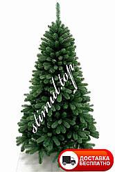 Елка зеленая литая 2.1 метра ✓ Искусственная зеленая ель Премиум ✓ Ели новогодние ✓ Ялинка штучна ПВХ