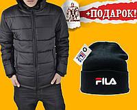 Куртка парка +Подарок Шапка