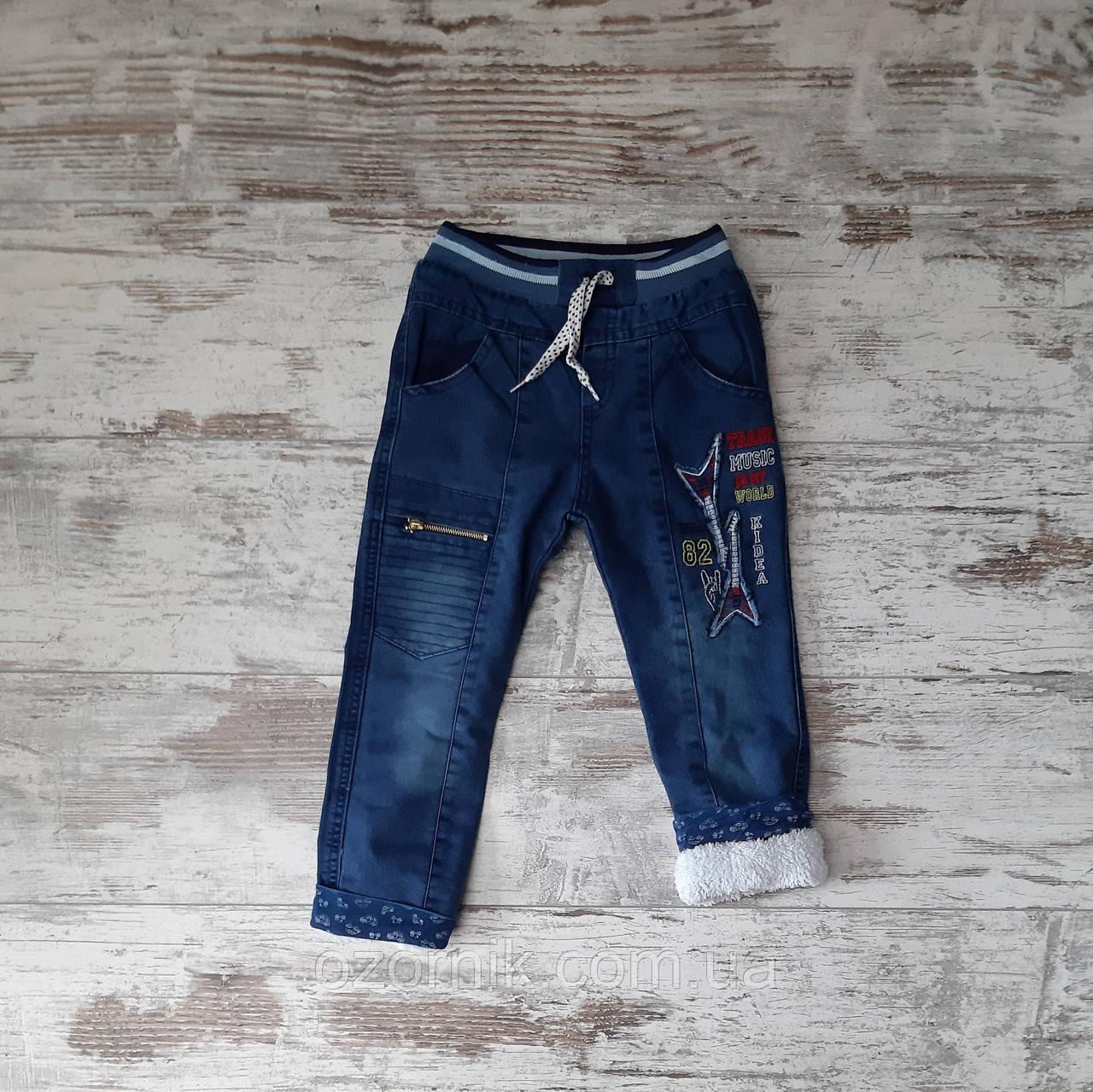 Дитячі теплі джинси для хлопчиків