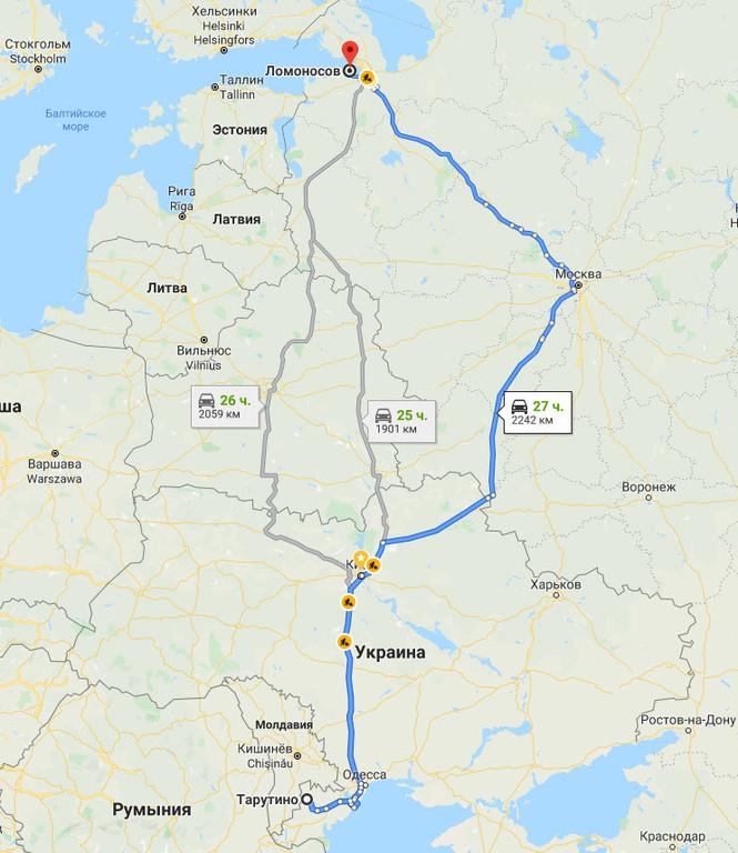 Перевозка, доставка Личных Вещей из Тарутино в Ломоносово. Перевозка Личных Вещей из Украины в Россию.