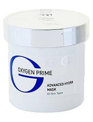 Маска увлажняющая кислородная GiGi Oxygen Prime Advanced Hydra Mask 150 мл