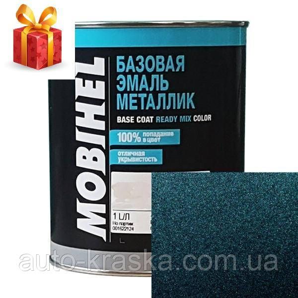 Автокраска Mobihel металлик 498 Лазурно-синяя 1л.