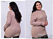 Женский свитер-гольф  больших размеров в 7-ми цветах 54-56 размер, фото 2