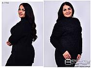 Женский свитер-гольф  больших размеров в 7-ми цветах 54-56 размер, фото 3