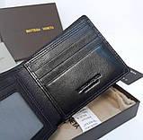 Кошелек мужской Bottega Veneta H0177 черный, фото 4