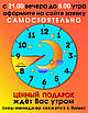 "Термопленка для окон ""Третье стекло""  6 м2 (1,1 х 5,5) | Теплосберегающая | Энергосберегающая, фото 9"