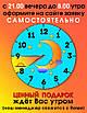 "Термопленка для окон ""Третье стекло""  12 м2 (1,1 х 11) |Теплосберегающая | Энергосберегающая, фото 9"