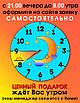 "Термопленка для окон ""Третье стекло""  12 м2 (2 х 6) |Теплосберегающая | Энергосберегающая, фото 9"